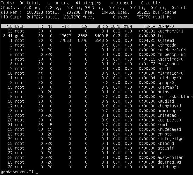 Linux杀死进程的10多个用法示例详解